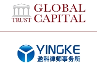 China Fiscal Newsletter