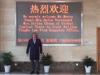 Marco Zoppi presso la sede di Hangzhou dello Studo Legale Yingke